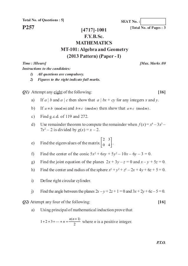 Electronic Circuits Ii Question Bank Pdf | Online Wiring Diagram