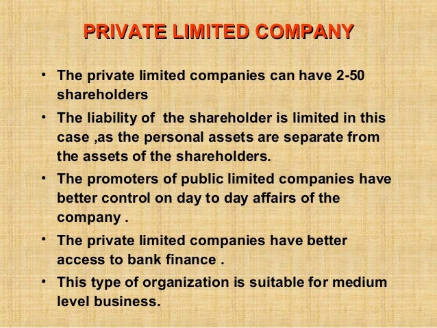What are five disadvantages of a private limited company?