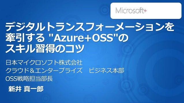 GE's Predix coming to Microsoft Azure