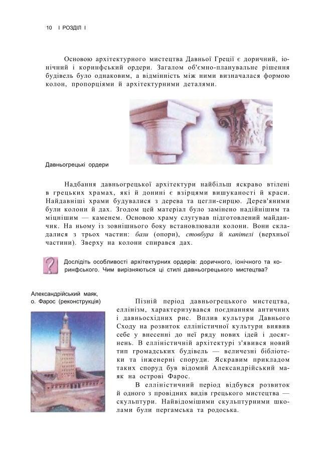 Portfel.in.ua 70 hud kult 11 klimova 5daa4cabc4a64