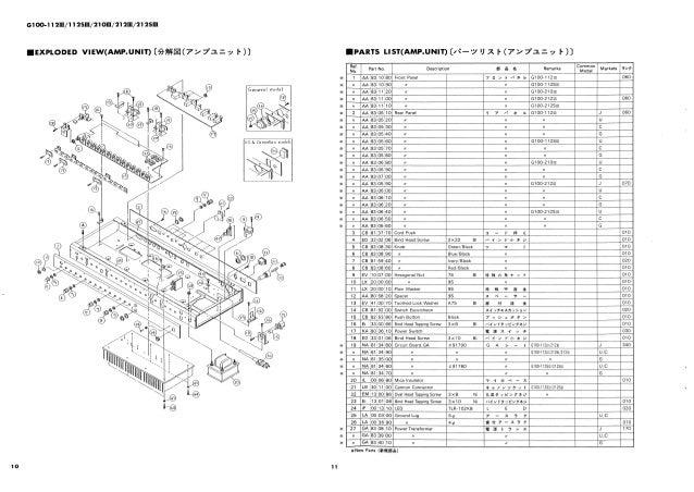 G100 212 iiiyamaha-servicemanual-en
