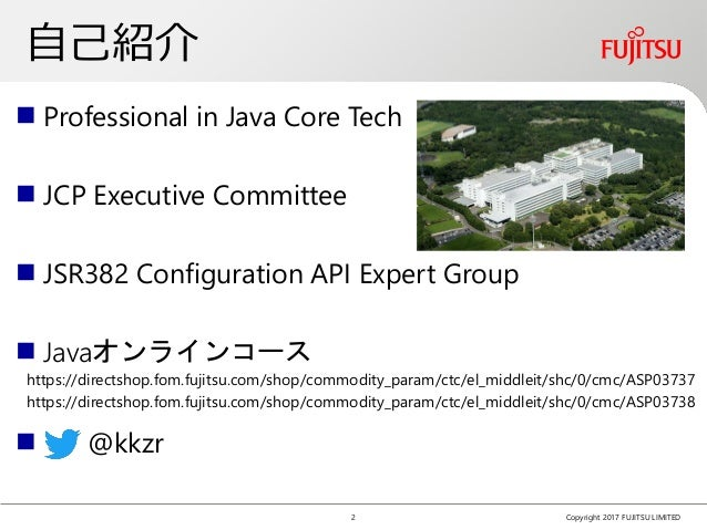 CPUから見たG1GC Slide 3