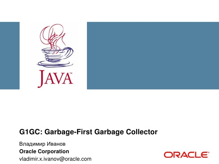 G1GC: Garbage-First Garbage CollectorВладимир ИвановOracle Corporation Copyright © 2012, Oracle and/or its affiliates. All...