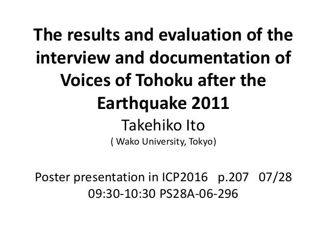The results and evaluation of the interview and documentation of Voices of Tohoku after the Earthquake 2011 Takehiko Ito (...