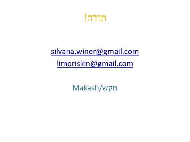 G2 silvana winer_mainstreamingitec-ingenious