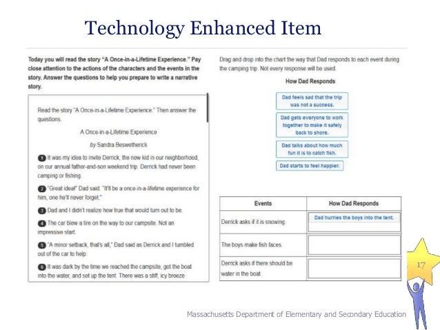 mcas math reference sheet