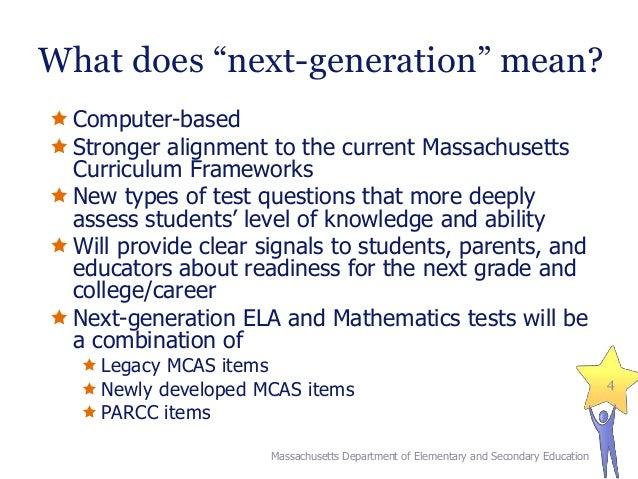 mcas essay questions