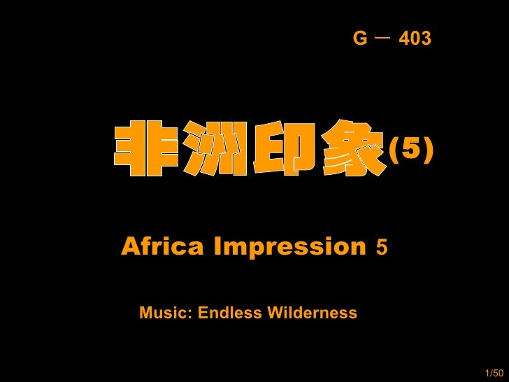 Africa Impression  5 Music: Endless Wilderness (5) G - 403