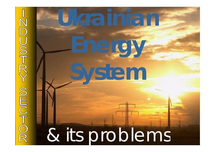 Ukrainian   Energy   System  & its problems