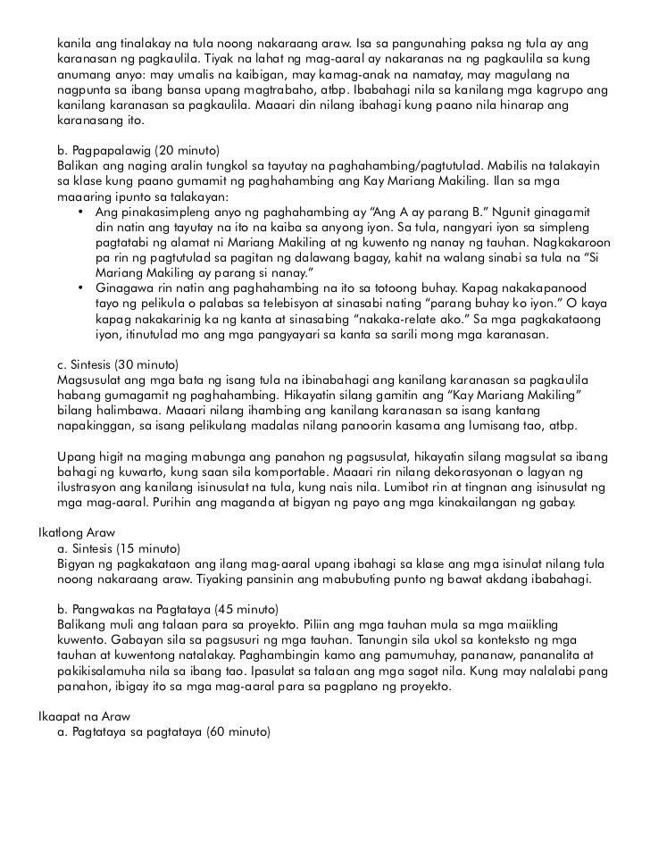 ang pag aaral sa makabagong henerasyon ng tula isang pagsusuri Ang pag-aaral sa mga makabagong henerasyon ng more about ang pag-aaral sa mga makabagong henerasyon ng tula: isang pagsusuri invasion from mars: isang pag-aaral.