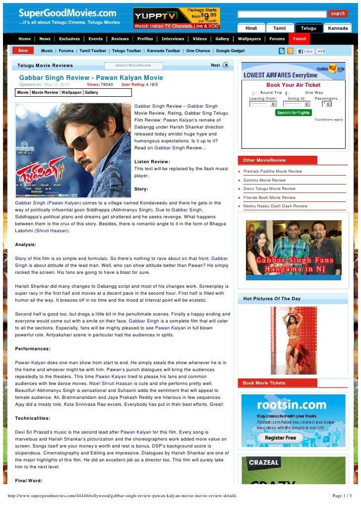 ...its all about Telugu Cinema, Telugu Movies                                                                             ...
