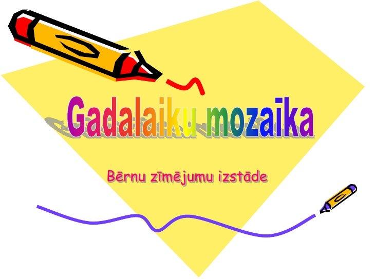 Bērnu zīmējumu izstāde<br />Gadalaiku mozaīka<br />
