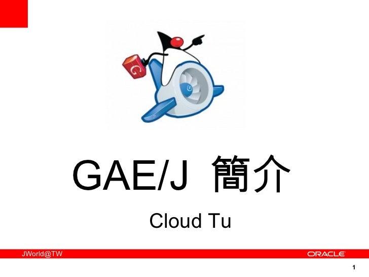 GAE/J  簡介 Cloud Tu