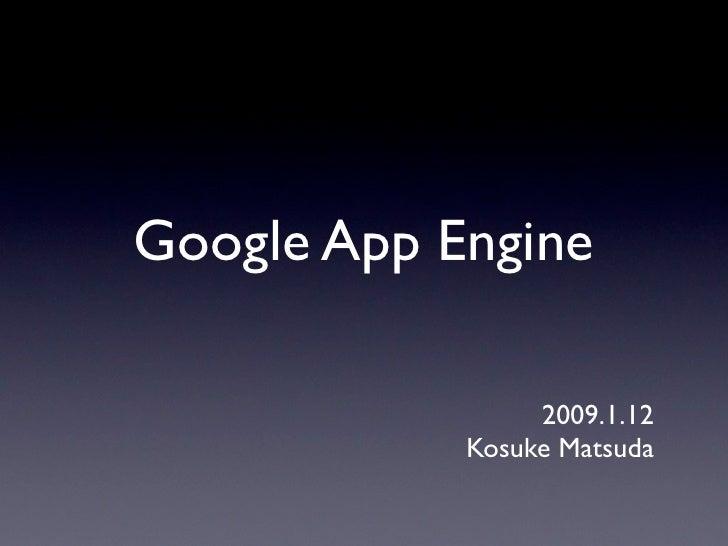 Google App Engine                   2009.1.12             Kosuke Matsuda