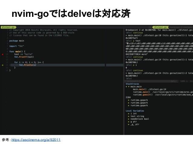 nvim-goではdelveは対応済 参考:https://asciinema.org/a/92011