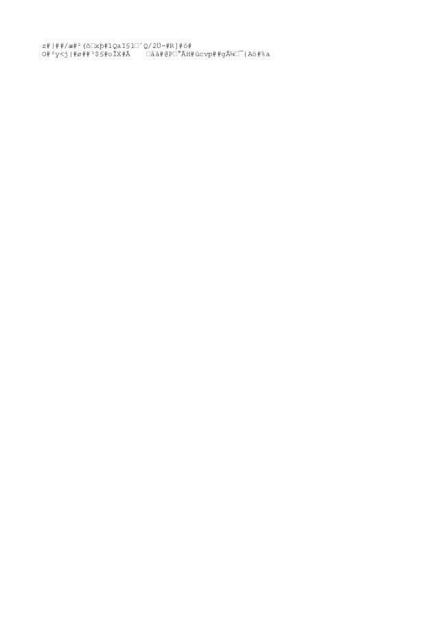 z#|##/æ#²(õ'xþ#1QaI§1'´Q/2Ü-#R]#ó#O#²y<j|#ø##¹$§#oÎX#Å    'áà#@P'°ÂH#ùcvp##g¼'¯{Aö#%a