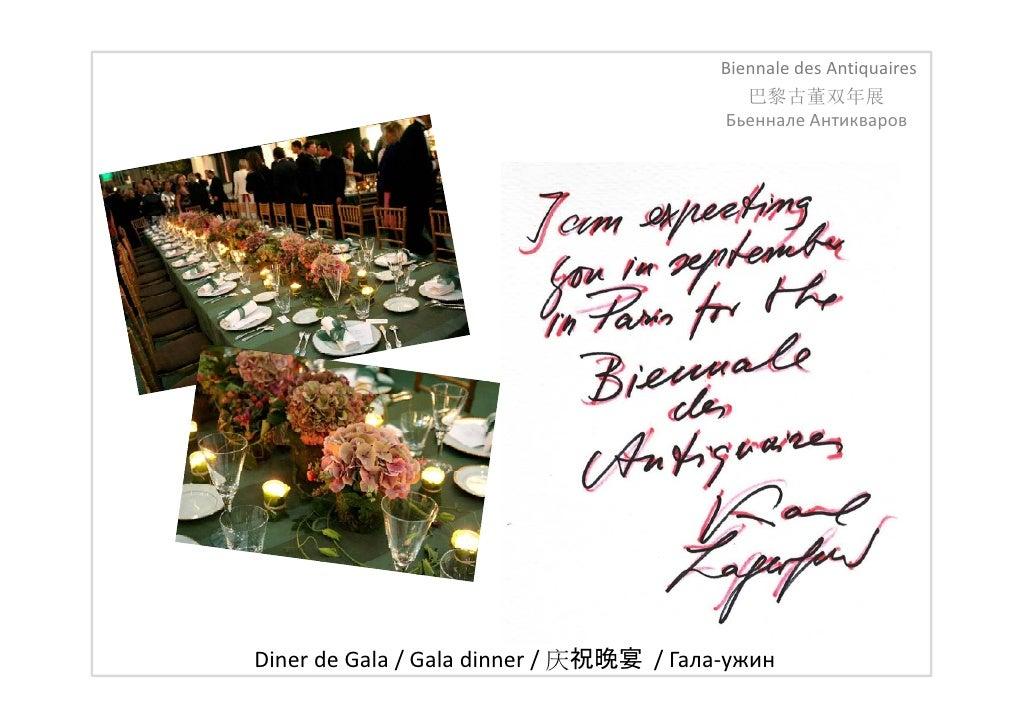 BiennaledesAntiquaires                                            巴黎古董双年展                                         Бьенна...