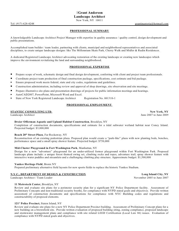 what is the summary on a resumes