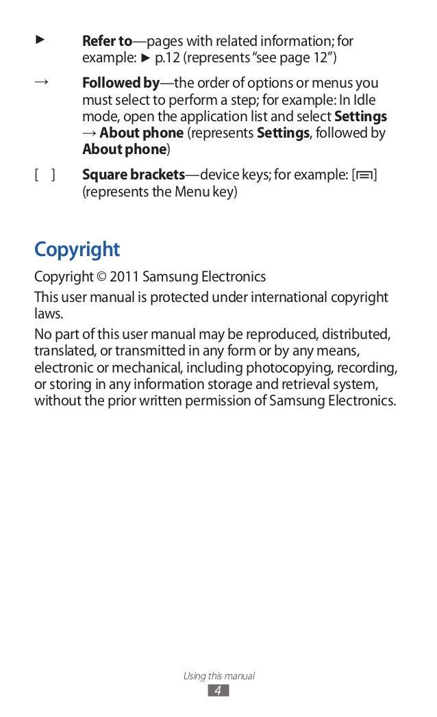 Samsung galaxy young инструкция