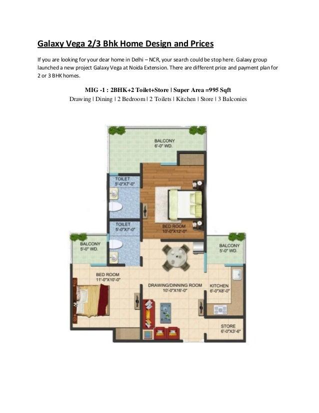 Galaxy Vega 2 3 Bhk Home Plan