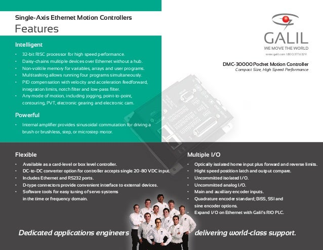 Galil single axis motion controller brochure