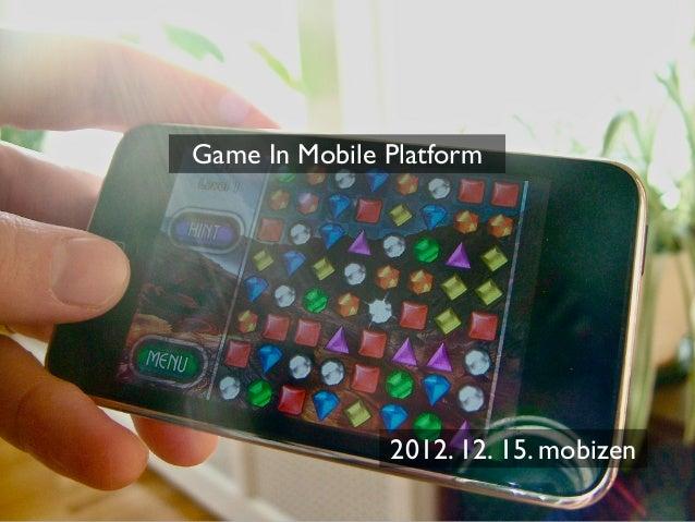 Game In Mobile Platform               2012. 12. 15. mobizen