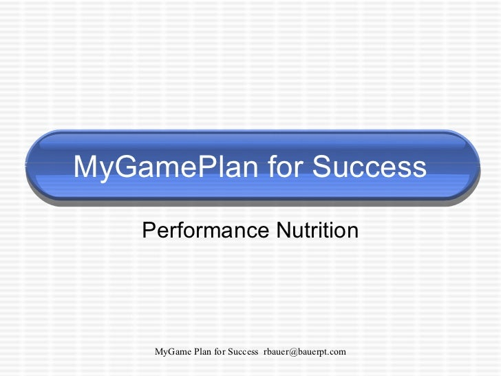 MyGamePlan for Success Performance Nutrition