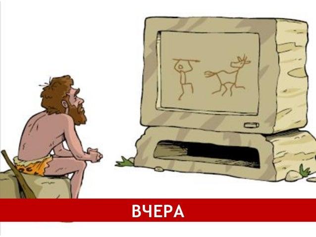 Alexey Burdyko, Game Show Media Holding Slide 2