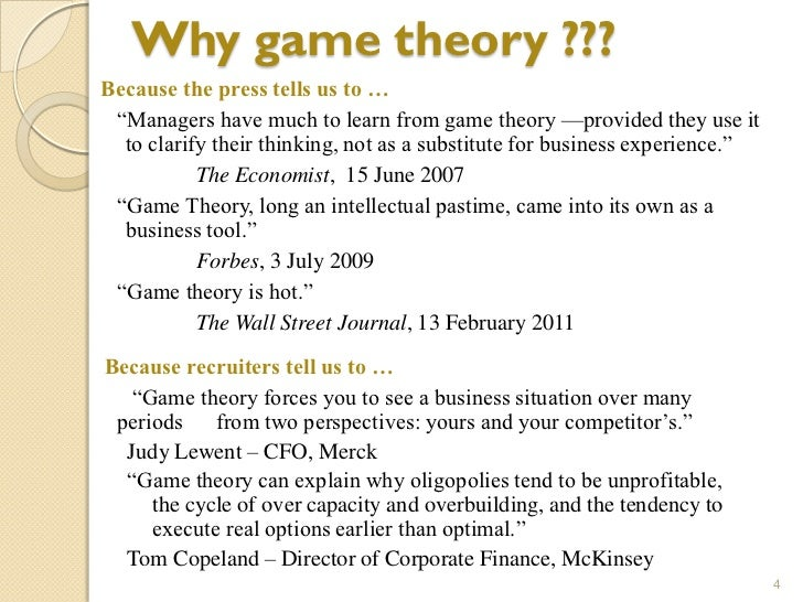 game theories essay