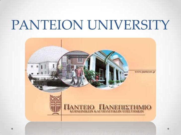 PANTEION UNIVERSITY