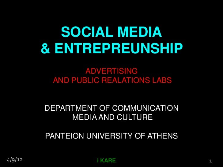 SOCIAL MEDIA         & ENTREPREUNSHIP                 ADVERTISING          AND PUBLIC REALATIONS LABS         DEPARTMENT O...