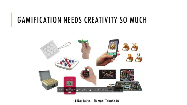 LET'S TALK ABOUT FRAMEWORKS OF DESIGNING A GAMIFICATION SOLUTION FOR A PROBLEM