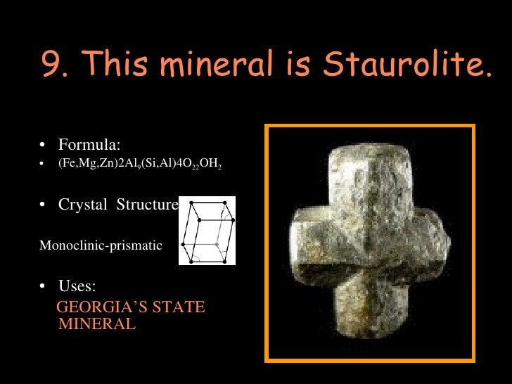 georgia state mineral - photo #36