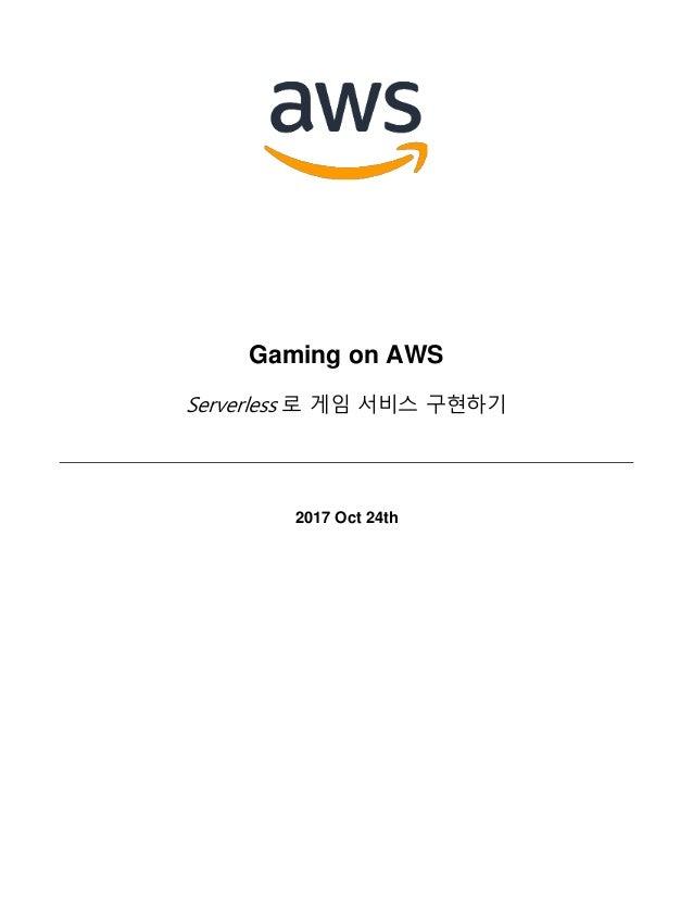 Aws 704 Series