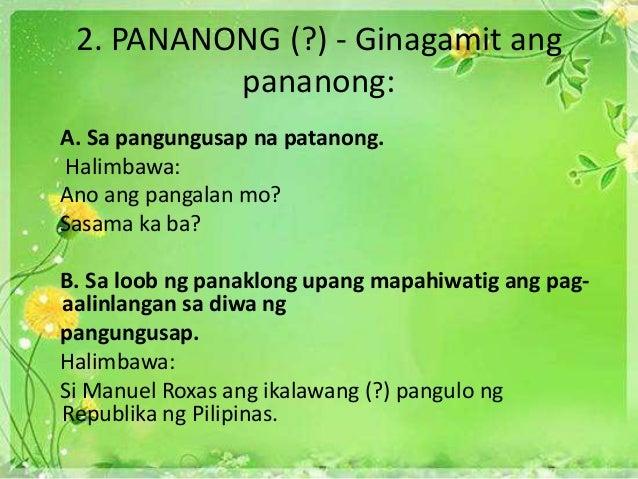 Ano ang dating pangalan ng pilipinas