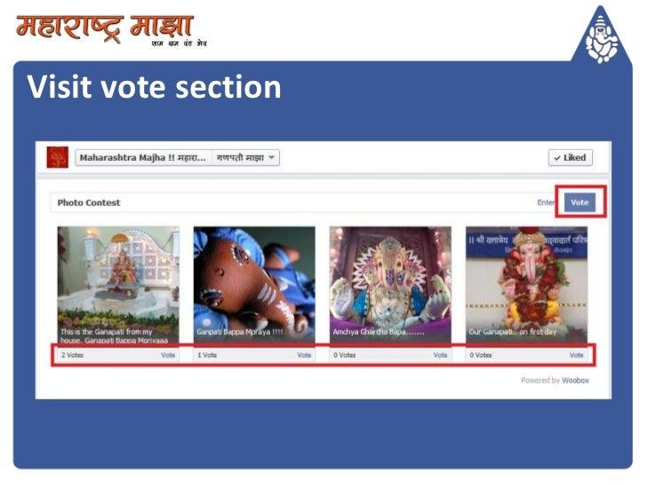 Ganapati majha - Photo Competition on Facebook