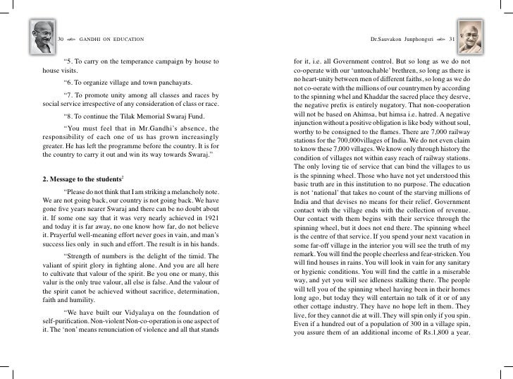"""essay on gandhi in my view Essay on role of mahatma gandhi in uplifting the untouchables – mahatma gandhiji played a memorable role in uplifting the untouchables gandhiji popularised the word """"harijan""""' meaning """"the people of god"""" — a word which was first coined and used by a guajarati brahmin saint by name narasinha mehta."""