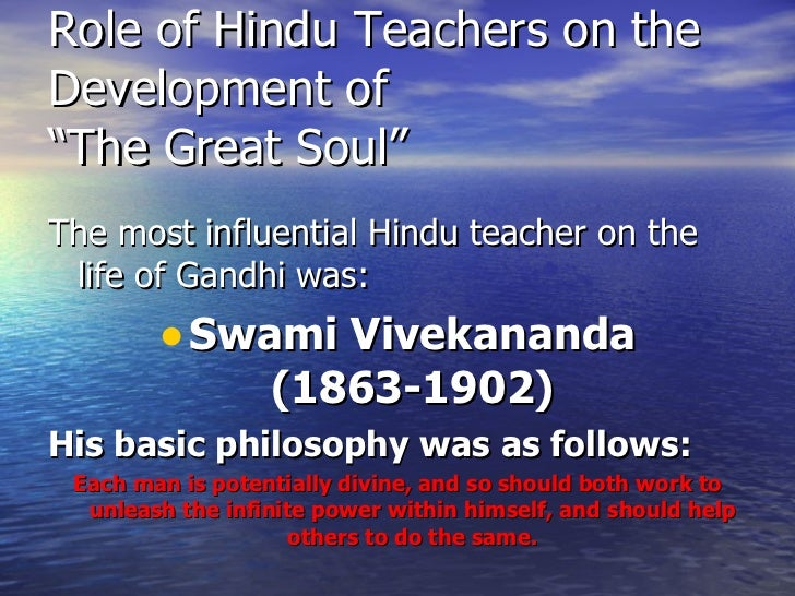an introduction to the work and philosophy of gandhi a great man Gandhi's philosophy and the quest for harmony  introduction 3 1 gandhi's reconstitution of the four aims 14  as a thinker and a man of action, mahatma.