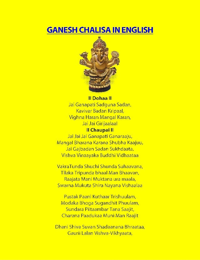 ganesh chalisa in english