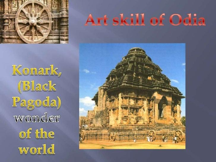Great wall of the Odisha - BARABATIFort