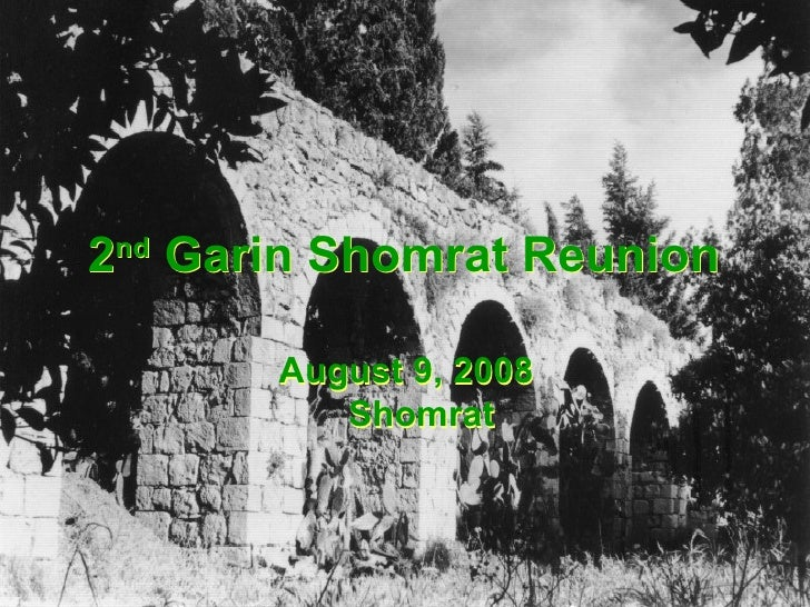 2 nd  Garin Shomrat Reunion 2 nd  Garin Shomrat Reunion August 9, 2008 Shomrat August 9, 2008 Shomrat