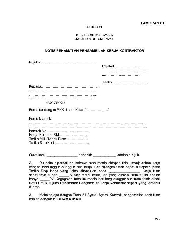 Penamatan Contoh Surat Tidak Sambung Kontrak Kerja