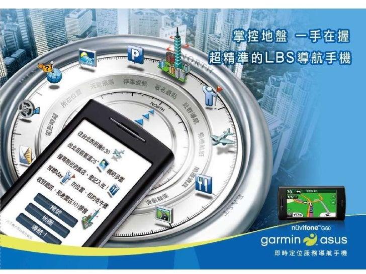 garmin asus - G60