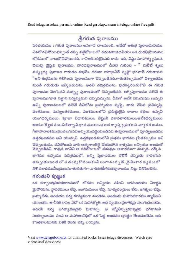 Skanda Purana In English Pdf Free Download