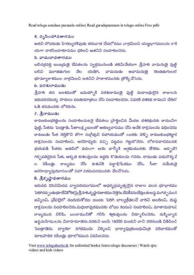 Garuda Puranam Telugu Pdf