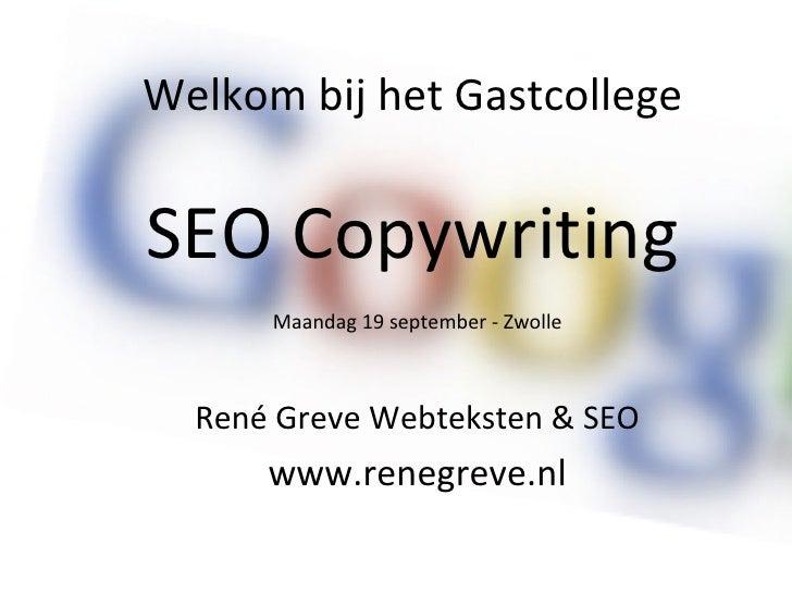 Welkom bij het Gastcollege SEO Copywriting Maandag 19 september - Zwolle René Greve Webteksten & SEO www.renegreve.nl