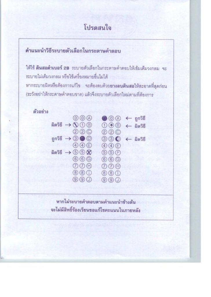Gat1 Slide 2