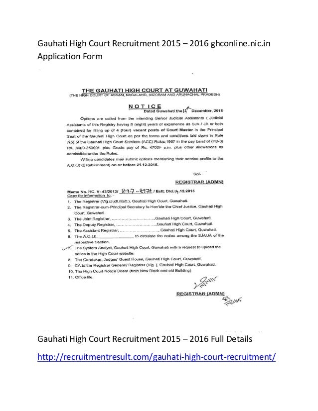 Gauhati High Court Recruitment 2015 – 2016 Ghconline.nic.in Applicati…