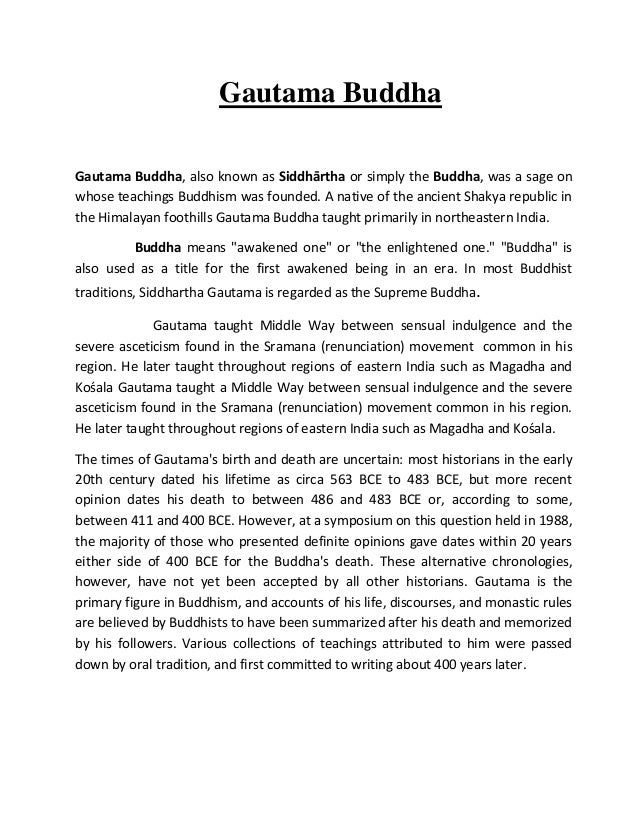 essay on gautam buddha in kannada