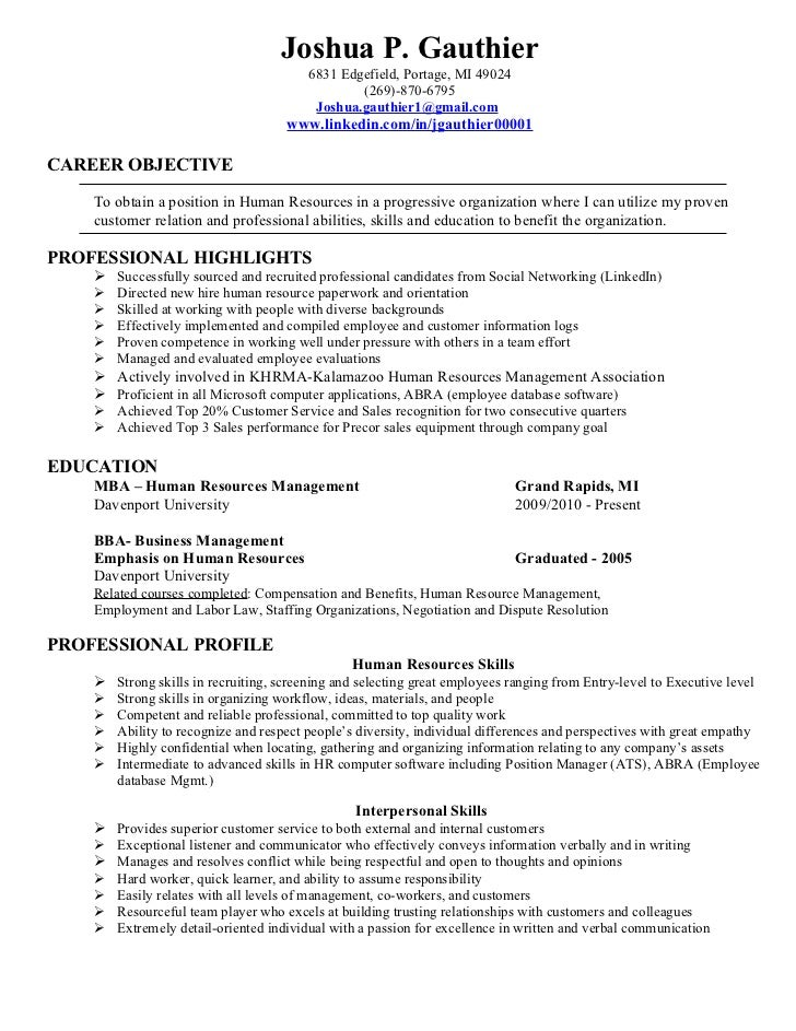 Entry Level Human Resource Resumes Gauthier Joshua 2011 Hr Resume 1